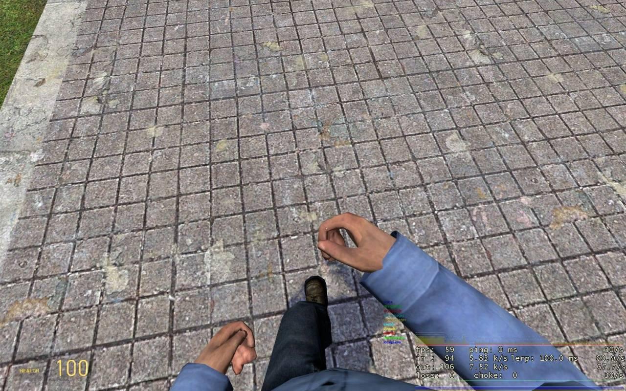 Ноги от первого лица фото фото 261-562