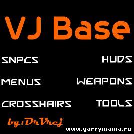 скачать Vj Base для гаррис мод - фото 4